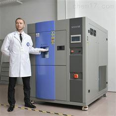電子電工冷熱沖擊試驗設備溫度循環沖箱