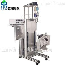 中試機械攪拌高壓不銹鋼反應釜 北京鼎創