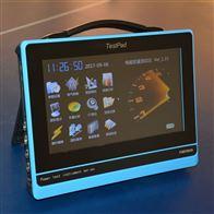 平板式电能质量分析仪