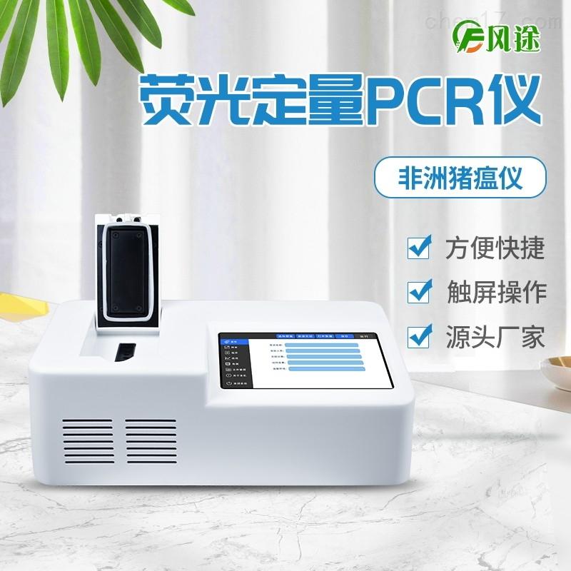 8孔PCR5_看图王.jpg