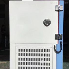 专业生产低温试验箱厂家