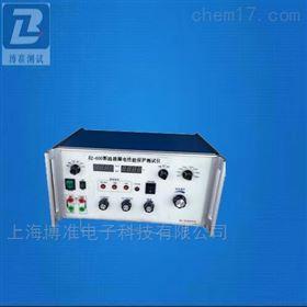 BZ-600断路器剩余保护电流测试仪