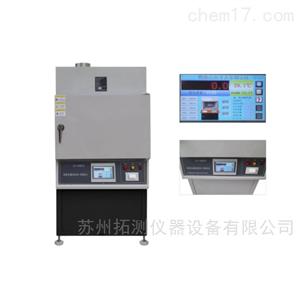 TC-T6307D沥青含量测定仪