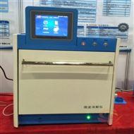 GY-WBXJ12B归永药厂用高压密封微波消解仪