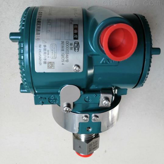 EJA438系列压力变送器价格