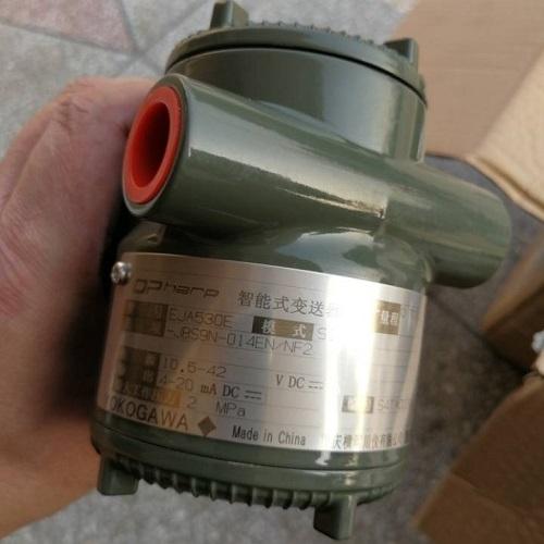 EJA430A-压力变送器