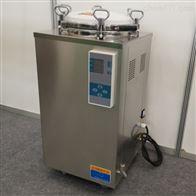 LS-150LD高压灭菌锅150升立式不锈钢价格