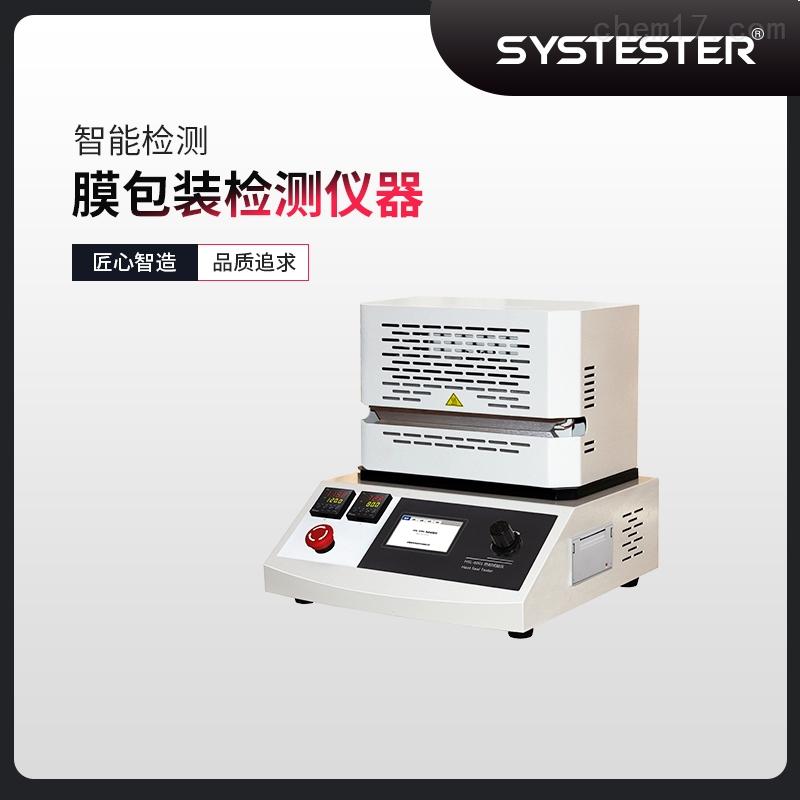 HSL-6001热封试验仪.jpg