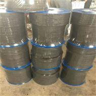 销售各种尺寸芳纶碳素混编编织盘根