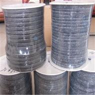 河北密封件生产碳素纤维盘根、柔性石墨盘根