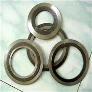 外环金属缠绕垫片 不锈钢缠绕 垫片厂家