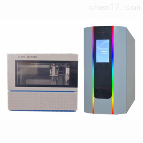 离子色谱仪(自动进样系统)深圳通用仪器