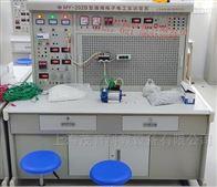 MY-202B电工电子技能考核装置