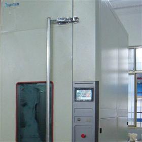 光伏组件热循环/湿热/湿冻试验箱