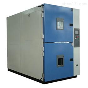 高低温冲击试验箱