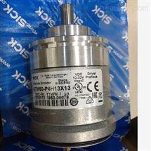 SFM60-HRKT4K02施克SICK伺服反馈编码器保养方法