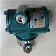 EJA440A-高静压变送器