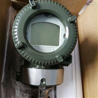 EJA510/530A-绝压变送器