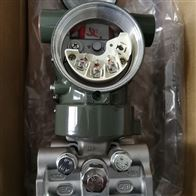 EJA430A-压力变送器价格