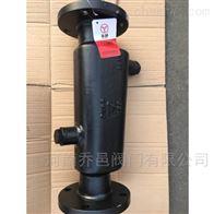 CF41汽水分离器