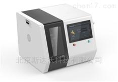 小麦不完善粒自动智能检测识别仪UW-G600