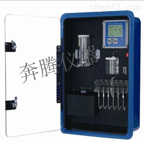 水质测试仪在线磷酸根分析仪