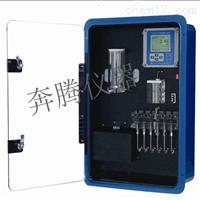 BTB-2050水质测试仪在线磷酸根分析仪