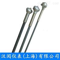 WRN-130氮化硅保护管铝液热电偶