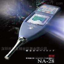 日本理音NA-28多功能声级计