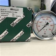 SPG-100-00025-07-P-B08德国西德福Stauff压力表