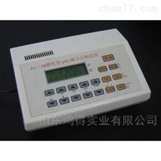 微機型pH離子計檢定儀主要技術指標