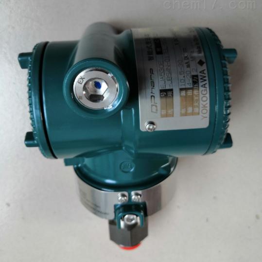 EJA430E压力变送器厂家