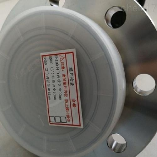 EJA210E法兰差压变送器厂家
