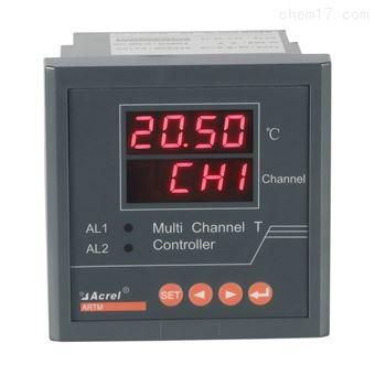 ARTM-8/JC安科瑞电机绕组温度巡检仪8路