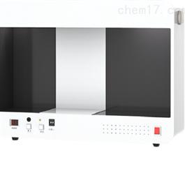 HSY-0902A澄明度检测仪