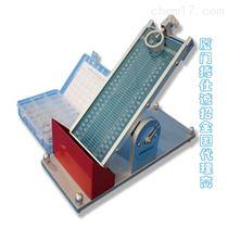 BOS-5603胶带初粘性测试仪