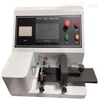 SRT-714医疗 透析器密合性正压测试仪