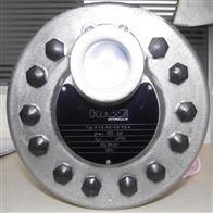 R9.8-9.8-9.8-9.8A德国哈威HAWE柱塞泵