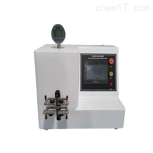 无菌注射器气密性负压试验仪