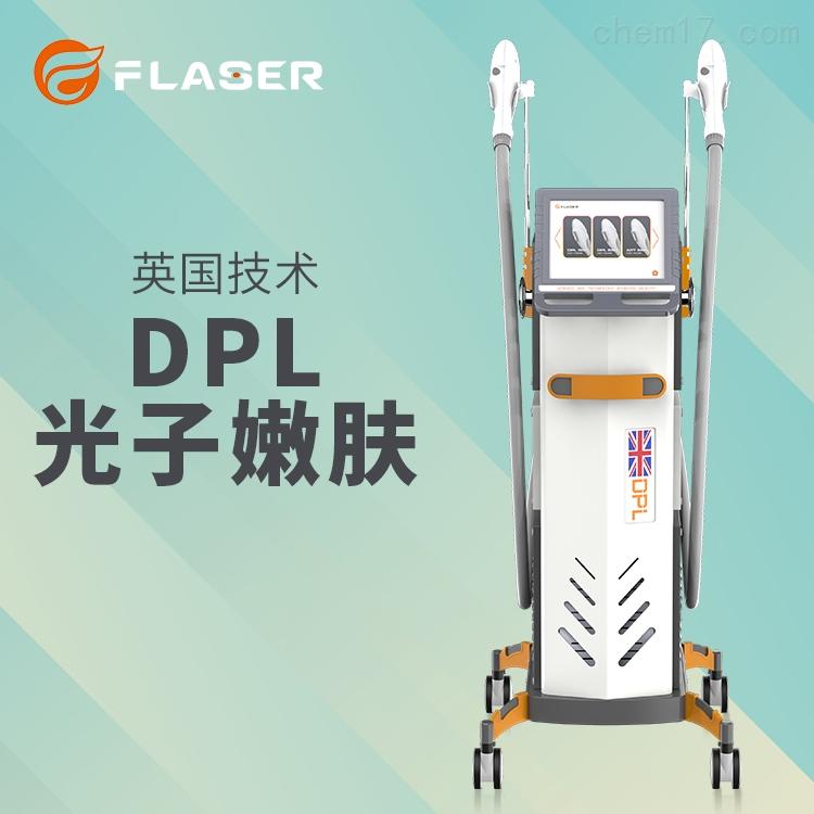 DPL光子嫩肤11.jpg