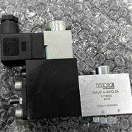 PMVP4-44/G 24德国哈威HAWE溢流阀