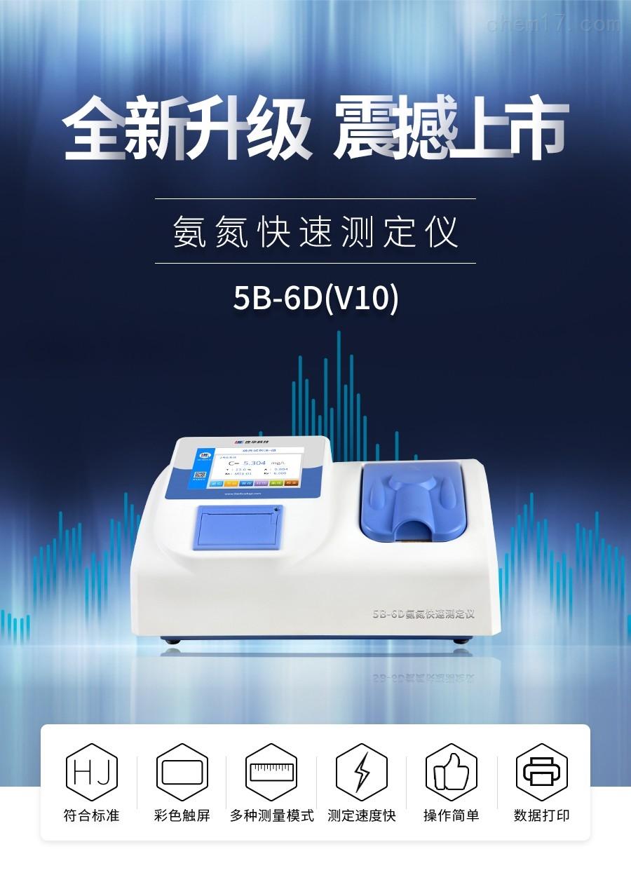 5B-6D(V10)_副本.jpg