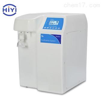 台式Direct-S15/30升/小时产水量超纯水机