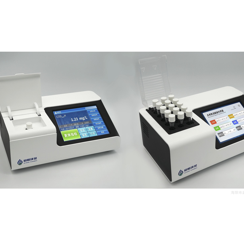 总磷测定仪 水质总磷检测分析仪