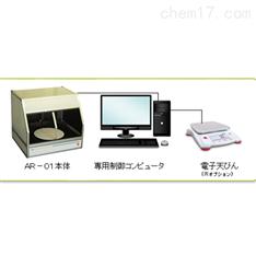 日本k-axis面包体积计AR-01