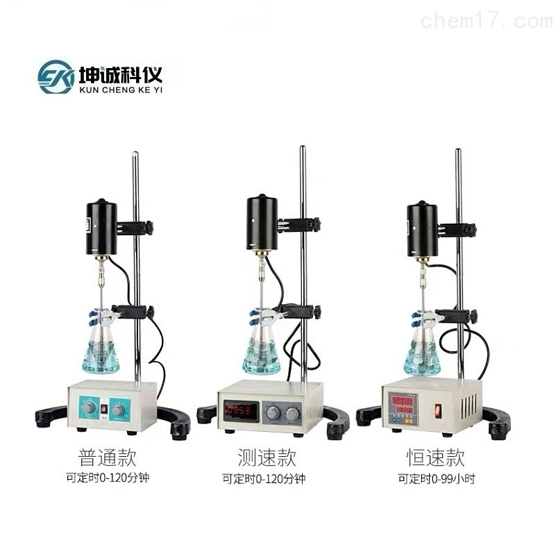 DJ1C-90S数显增力电动搅拌器