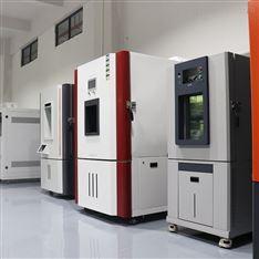 分體式高低溫濕熱循環試驗箱一體恒溫恒濕機