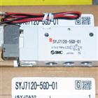 SMC电磁阀SY7120-5LZD-02价格便宜
