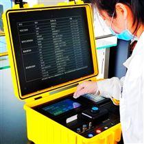 S800海水水質檢測儀 便攜式海水測定分析儀