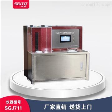 SGJ711静酸压测试仪 防护服酸碱类检测仪